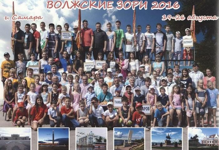 fshr_vs-volzhskiezori-samara_2016_11