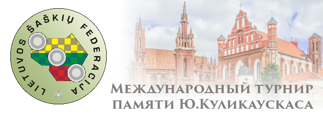 lithuania_memorial-kulikauskasa_20161